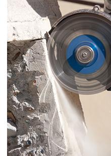 Чем отпилить бетон смеси строительные сухие бетонные